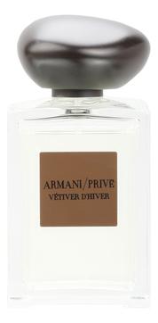 Armani Prive Vetiver D'Hiver
