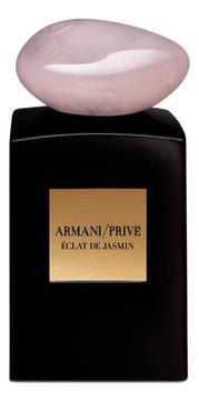 Armani Prive Eclat De Jasmin
